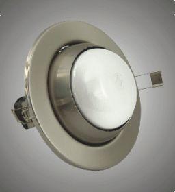 Металлические точечные светильники напряжением 220 Вт